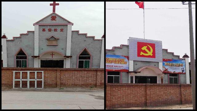 Una iglesia de las Tres Autonomías emplazada en la aldea de Nanjialu del condado de Pucheng fue convertida en oficina del comité de la aldea.