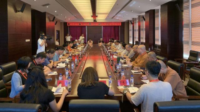 En julio de 2019 se celebró en la provincia de Jilin una conferencia conjunta entre instituciones gubernamentales para movilizar el trabajo religioso.