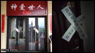 Dos lugares de reunión pertenecientes a iglesias no oficiales emplazados en Nanchang han sido clausurados.