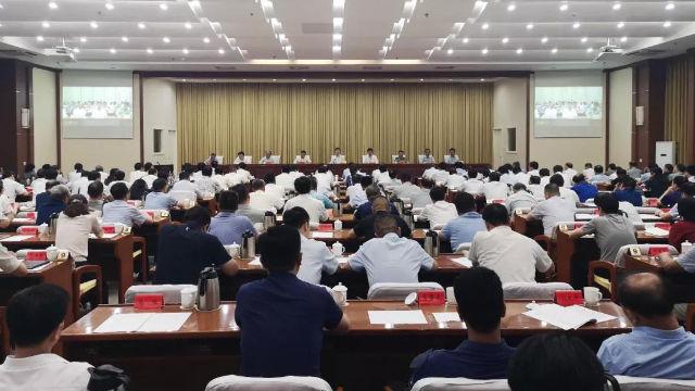 El Gobierno de la provincia de Shanxi organizó una conferencia de movilización para hablar sobre la prevención de riesgos y el mantenimiento de la estabilidad durante las celebraciones del Día Nacional.