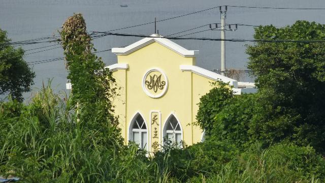 Iglesia católica emplazada en la carretera costera cercana a la península de Damen Shan (大门 山), en el poblado de Chixi del condado de Cangnan, en Zhejiang.