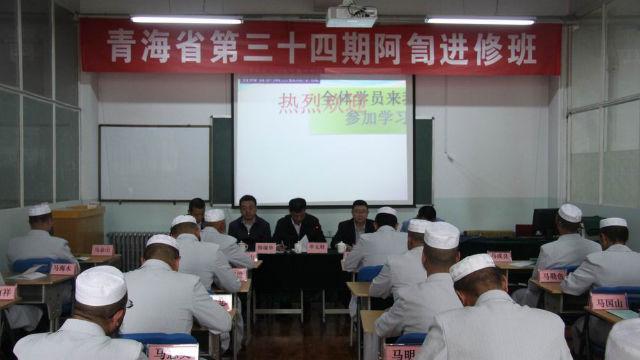 Imanes de 25 mezquitas están estudiando la ideología del Partido en una clase de entrenamiento para imanes en la provincia de Qinghai.