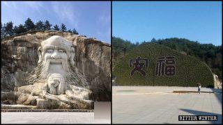 Una escultura de Lao-Tzu fue ocultada por «violar la política religiosa»