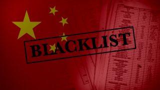 Lo que significa formar parte de la lista negra del régimen chino