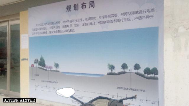 """""""Por el bien del paisaje, se rectificarán las tierras a ambos lados del río"""", proclama una carta de planificación emitida por el Gobierno."""
