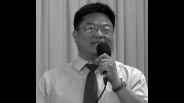 Song Yongsheng se convirtió en el primer funcionario religioso de Henán que se suicidó (foto suministrada por RFA).
