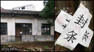 A las iglesias domésticas se les exige reemplazar a Dios por el Partido Comunista