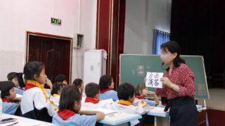 Una maestra está enseñando el idioma chino en una escuela primaria de Sinkiang.
