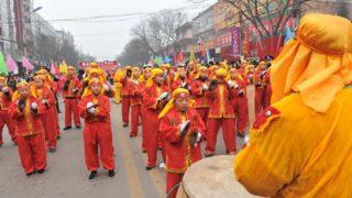 Antiguas tradiciones populares son consideradas ilegales por el PCCh