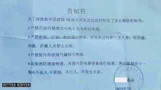En China continental, los residentes de Hong Kong y Taiwán son estrictamente controlados