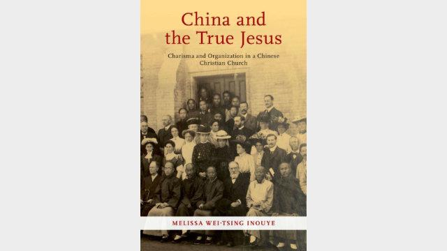 El libro de Melissa Inouye, sobre la Verdadera Iglesia de Jesús.