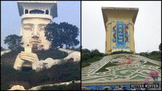 Una escultura de un dios taoísta fue convertida en una valla publicitaria