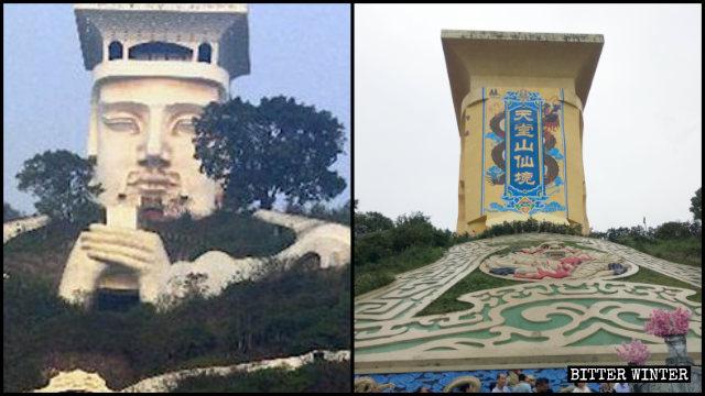 """La cabeza del Emperador de Jade ha sido convertida en una gran valla publicitaria en la que se anuncia """" El Maravilloso Mundo de la Montaña Celestial""""."""