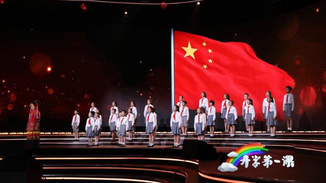 El programa Primera clase del semestre es una tarea de visualización obligatoria para los estudiantes escolares de China Continental.