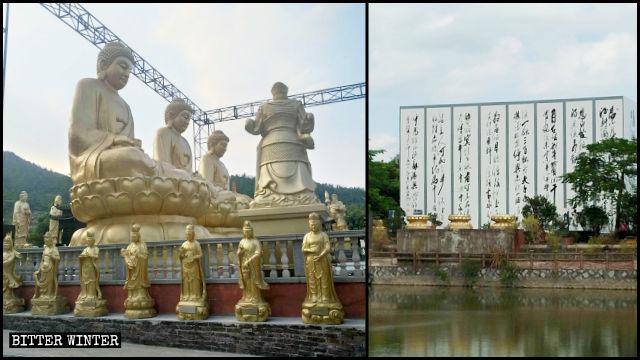 Grandes estatuas budistas situadas en la entrada del área escénica fueron escondidas detrás de láminas de hierro galvanizado.