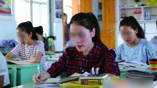 """Niños de Sinkiang son enviados a escuelas de China continental para su """"sinificación"""""""
