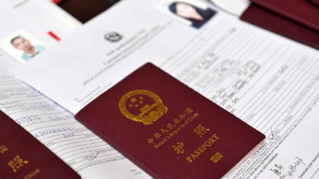 documentos de personas que van al extranjero