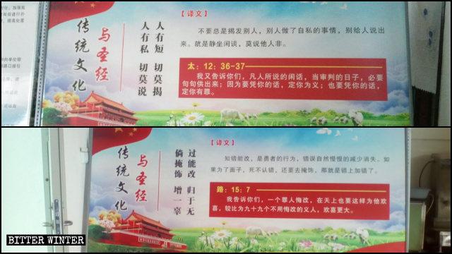 Cartel propagandístico con comparaciones de la Biblia y los valores tradicionales chinos.