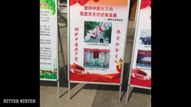En el exterior de la Catedral de San José se han colocado consignas propagandísticas que promueven el amor por el PCCh.