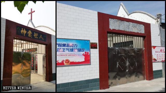 """Luego de que se eliminara su cruz y los caracteres chinos que significan """"Dios ama al mundo"""", la Iglesia de Huangdiling emplazada en Baizhai, un poblado bajo la jurisdicción de Xinmi, comenzó a ser utilizada como almacén."""