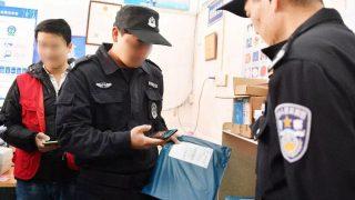 El control cada vez más estricto de los servicios postales invade la privacidad de las personas