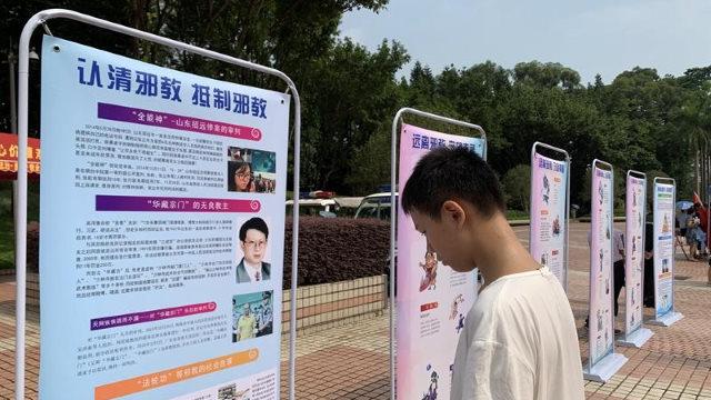 Un joven en una exhibición de propaganda anti xie jiao en una comunidad de la ciudad de Guangzhou, en la provincia de Cantón.
