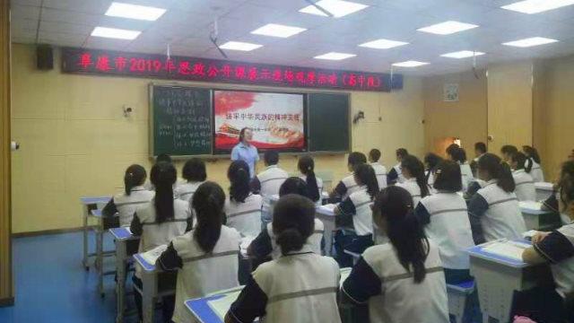 Una clase de ideología y política impartida en una escuela secundaria emplazada en la ciudad de Fukang, en Sinkiang.