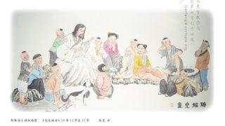 los personajes de la Biblia renacen como antiguos chinos