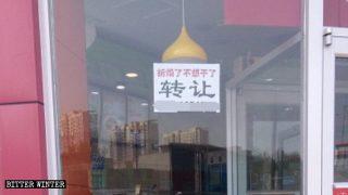 Para el PCCh, confianza cultural significa la prohibición de todo lo que sea extranjero