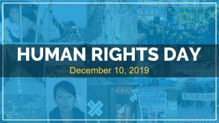 Serie de artículos destacados de Bitter Winter para el Día de los Derechos Humanos (IV): La continua violación del PCCh de todos los derechos humanos