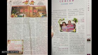 Leer la Biblia en China: tiempos difíciles para las publicaciones religiosas