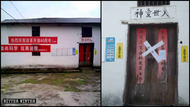 En el poblado de Sizhou se clausuró un lugar de reunión perteneciente a la antigua Iglesia Local.