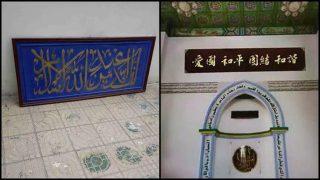 Inspecciones del Gobierno central provocan severos ataques contra los creyentes