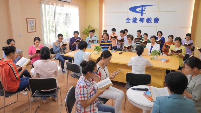 Los miembros del IDT leen las palabras de Dios durante una reunión