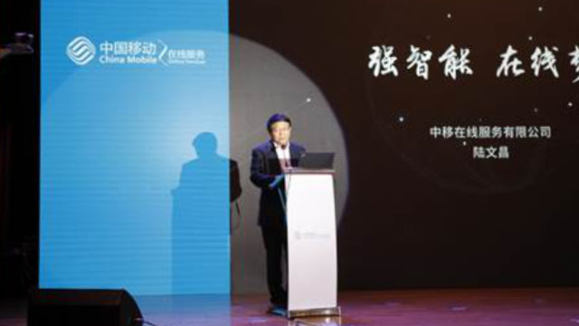Lu Wenchang, gerente general de la empresa China Mobile Online Service.