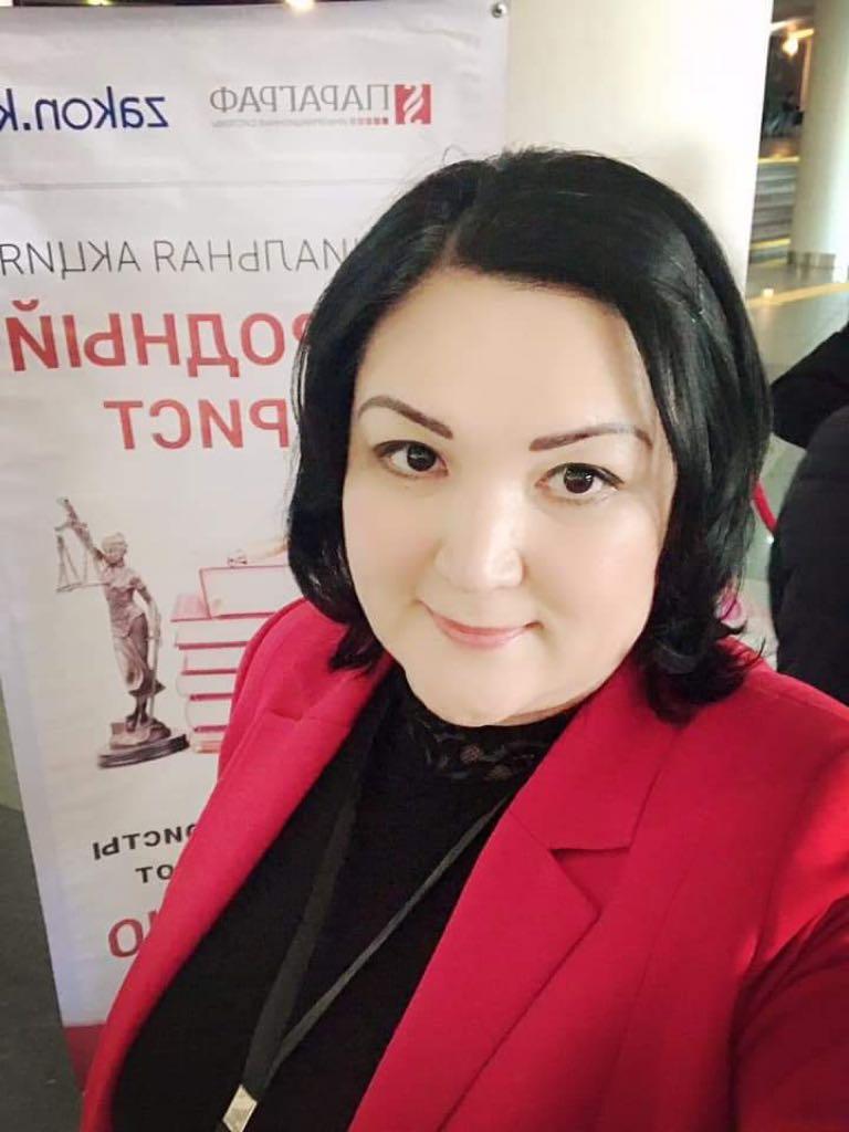 Lyazzat Akhatova