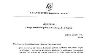 Miembros del Parlamento lituano a Xi Jinping: deja de perseguir a los uigures, a los tibetanos, a la Iglesia de Dios Todopoderoso y a Falun Gong