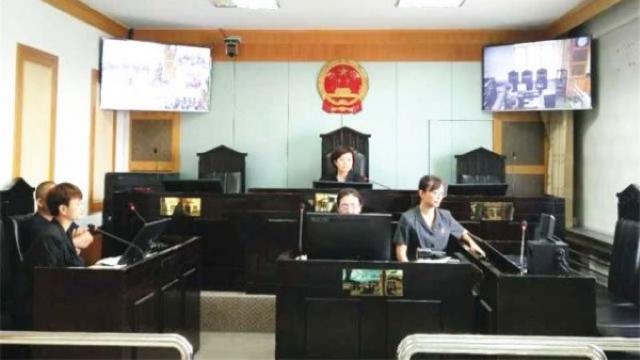 Tribunal Popular de la ciudad de Kuitun en la Región Autónoma Uigur de Sinkiang (tomada de Internet)