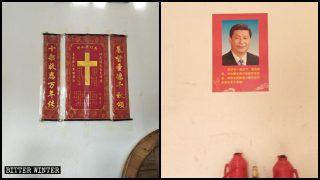 Los creyentes son forzados a adorar al único dios de China: el presidente Xi