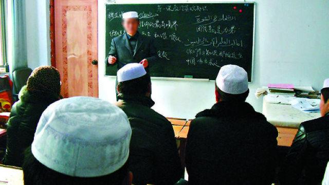 Un imán en la provincia de Henán