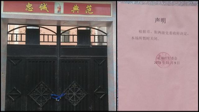 Una iglesia católica emplazada en la aldea de Beilin bajo la jurisdicción del poblado de Yangxia ha sido clausurada.
