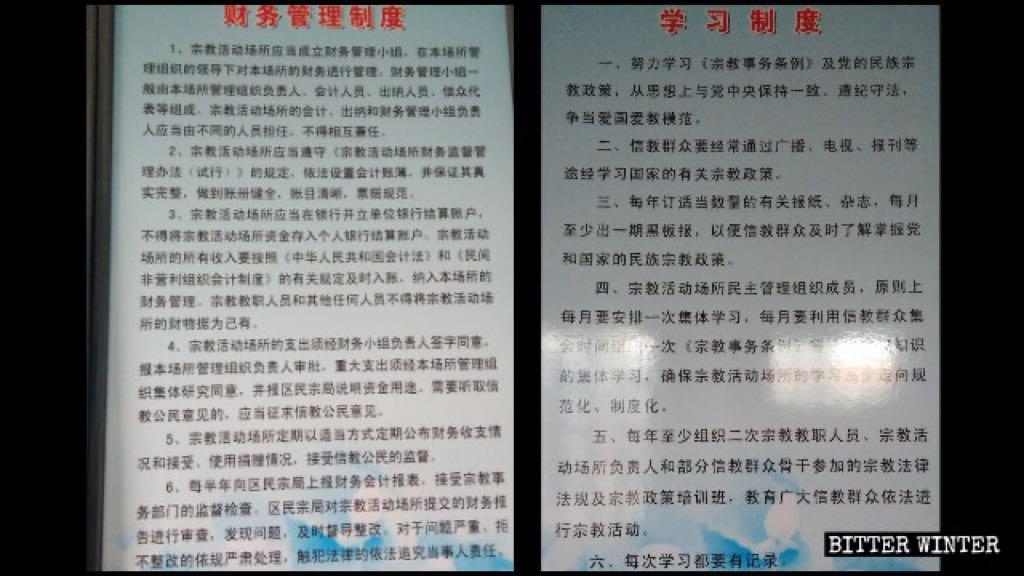 En el muro de una iglesia se han publicado las reglamentaciones sobre gestión financiera y otros aspectos.