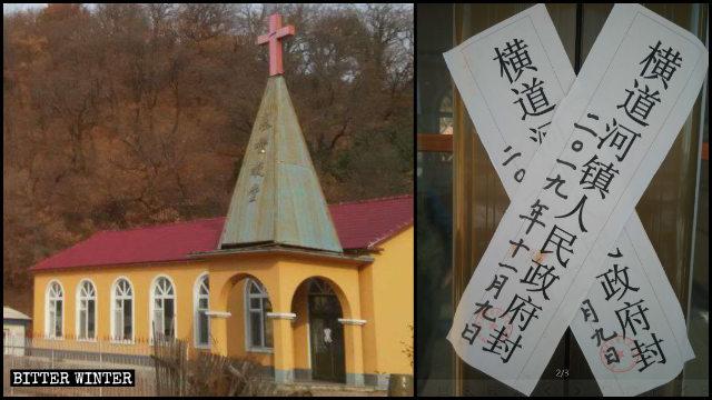 En la aldea de Lianmeng se clausuró una iglesia de las Tres Autonomías.
