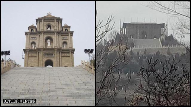 La Puerta del Cielo antes y después de ser rectificada.