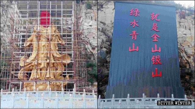 La estatua de Kwan Yin situada en el área escénica budista más grande de Qilu fue encerrada en una estructura cúbica.