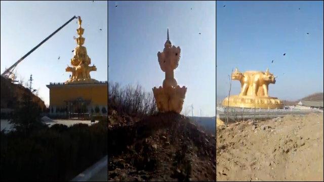 La estatua del Bodhisattva Kṣitigarbha situada en el Templo de Wanhe fue removida y posteriormente cortada en tres pedazos.