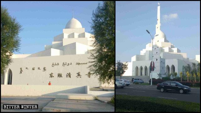 """La mezquita de Dongsheng emplazada en la ciudad de Ordos antes de ser """"sinizada""""."""