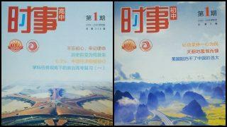 "En China, a los estudiantes se les enseña que ""las protestas en Hong Kong son matones"""
