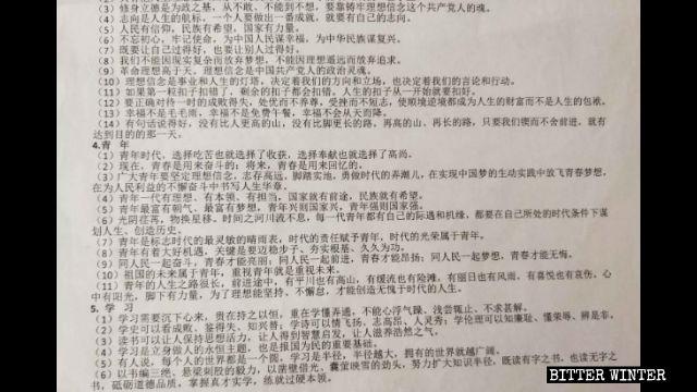 """Los estudiantes fueron obligados a memorizar las """"100 citas de oro de Xi Jinping""""."""