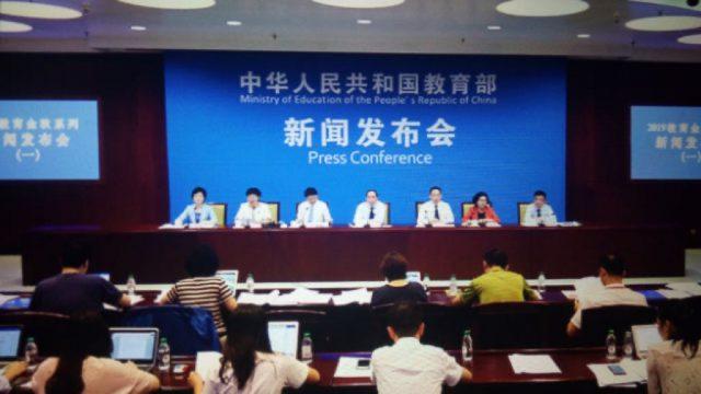 El Ministerio de Educación convocó una conferencia de prensa